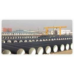 Carbon Steel Pipes & Tubes